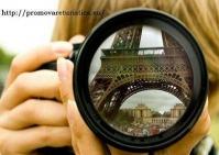 Promovare hoteluri   Metode de promovare online a turismului