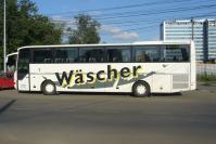 Vand autocar turistic MAN  A03   FR 402
