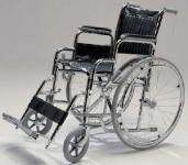 Vand scaun invalizi