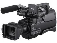 Vand sony hxr mc2000  panasonic mdh1 . videocamere umar.